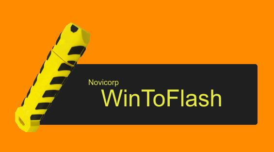 Novicorp WinToFlash Software