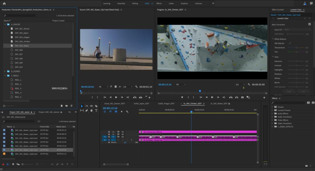 Adobe Premiere Pro CC Photo Editor For Windows
